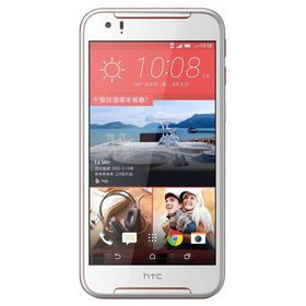 HTC Desire 830 qiymeti