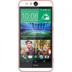 HTC Desire Eye qiymeti
