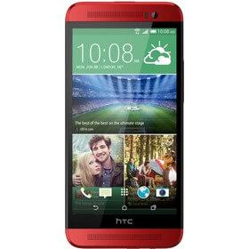 HTC One (E8) qiymeti