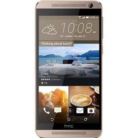 HTC One E9+ qiymeti