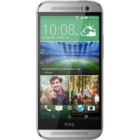 HTC One (M8) qiymeti