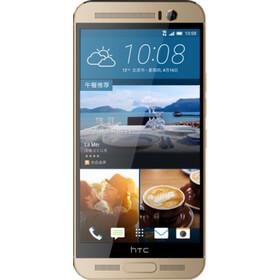 HTC One M9 Plus qiymeti