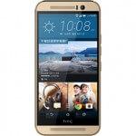 HTC One M9s qiymeti