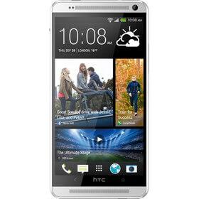 HTC One Max qiymeti