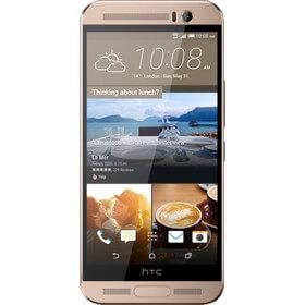 HTC One ME qiymeti