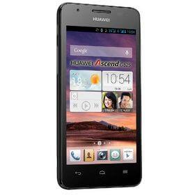 Huawei Ascend G525 qiymeti
