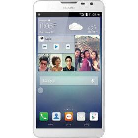 Huawei Ascend Mate2 qiymeti