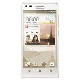 Huawei Ascend P7 mini qiymeti