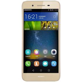 Huawei Enjoy 5s qiymeti