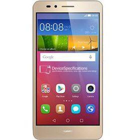 Huawei GR5 qiymeti
