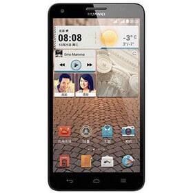 Huawei Honor 3X qiymeti