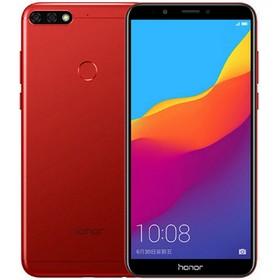Huawei Honor 7s qiymeti