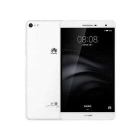 Huawei MediaPad M2 7.0 qiymeti