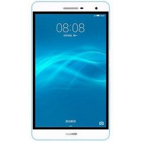 Huawei MediaPad T2 7.0 Pro qiymeti