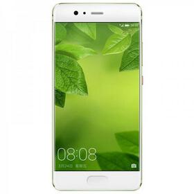 Huawei P10 Plus qiymeti