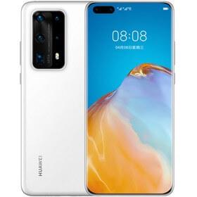 Huawei P40 Pro+ qiymeti