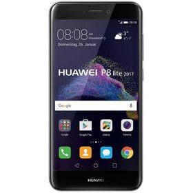 Huawei P8 Lite (2017) qiymeti