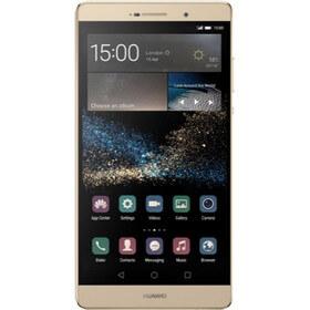 Huawei P8max qiymeti