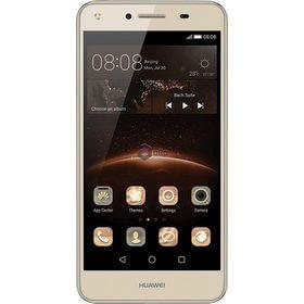 Huawei Y5 II qiymeti
