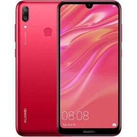 Huawei Y7 Prime (2019) qiymeti