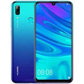 Huawei Y7 Pro (2019) qiymeti