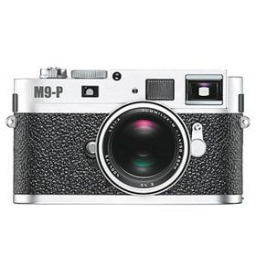 Leica M9-P qiymeti