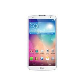 LG G Pro 2 qiymeti