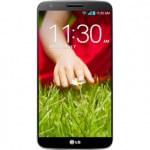 LG G2 qiymeti