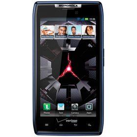 Motorola Droid RAZR qiymeti