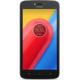 Motorola Moto C qiymeti