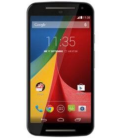 Motorola Moto G2 qiymeti
