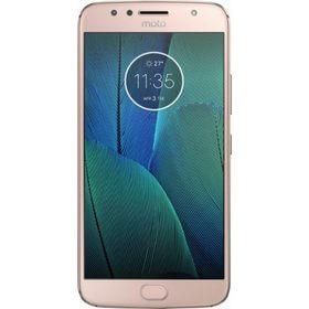 Motorola Moto G5S Plus qiymeti