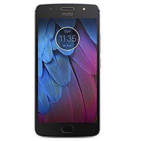 Motorola Moto G5S qiymeti