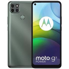 Motorola Moto G9 Power qiymeti
