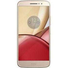 Motorola Moto M qiymeti