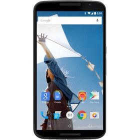 Motorola Nexus 6 qiymeti