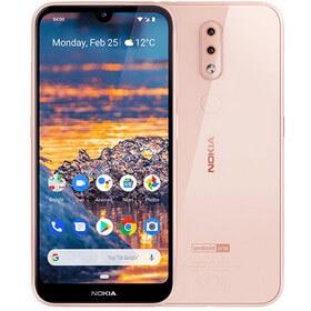 Nokia 4.2 qiymeti