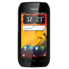 Nokia 603 qiymeti