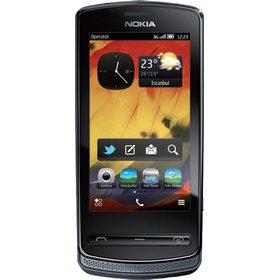 Nokia 700 qiymeti