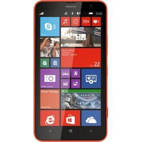 Nokia Lumia 1320 qiymeti