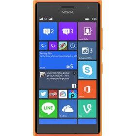 Nokia Lumia 730 Dual qiymeti