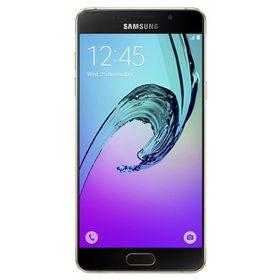 Samsung Galaxy A5 (2016) qiymeti