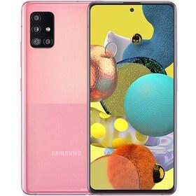 Samsung Galaxy A51 5G qiymeti
