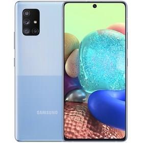 Samsung Galaxy A71 5G qiymeti