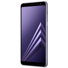 Samsung Galaxy A8 (2018) qiymeti