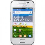Samsung Galaxy Ace qiymeti