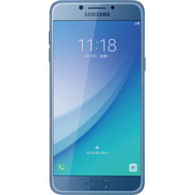 Samsung Galaxy C5 Pro qiymeti