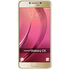 Samsung Galaxy C5 qiymeti