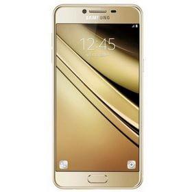 Samsung Galaxy C7 qiymeti