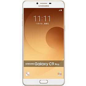 Samsung Galaxy C9 Pro qiymeti